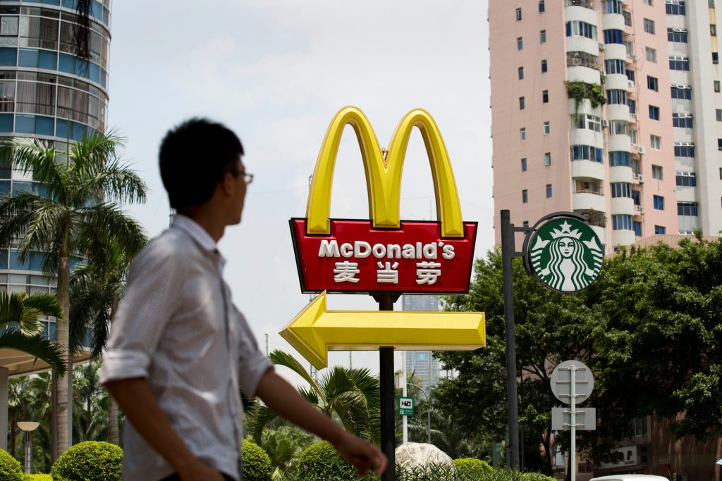 McDonalds reportedly part of trial program
